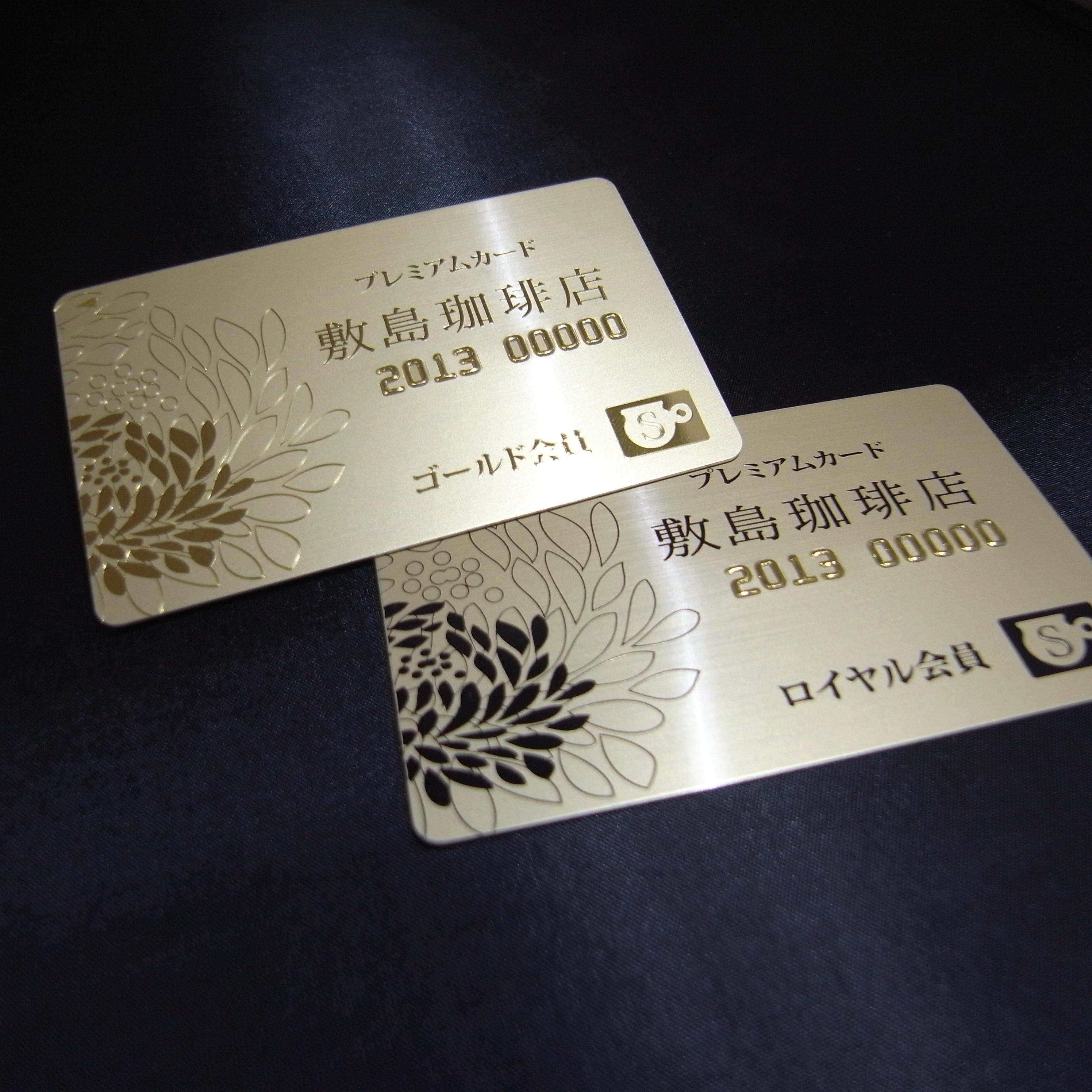 敷島珈琲店VIP向け会員カード