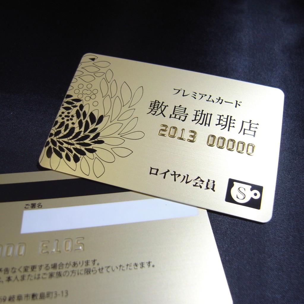 敷島珈琲店VIP向け会員カード裏