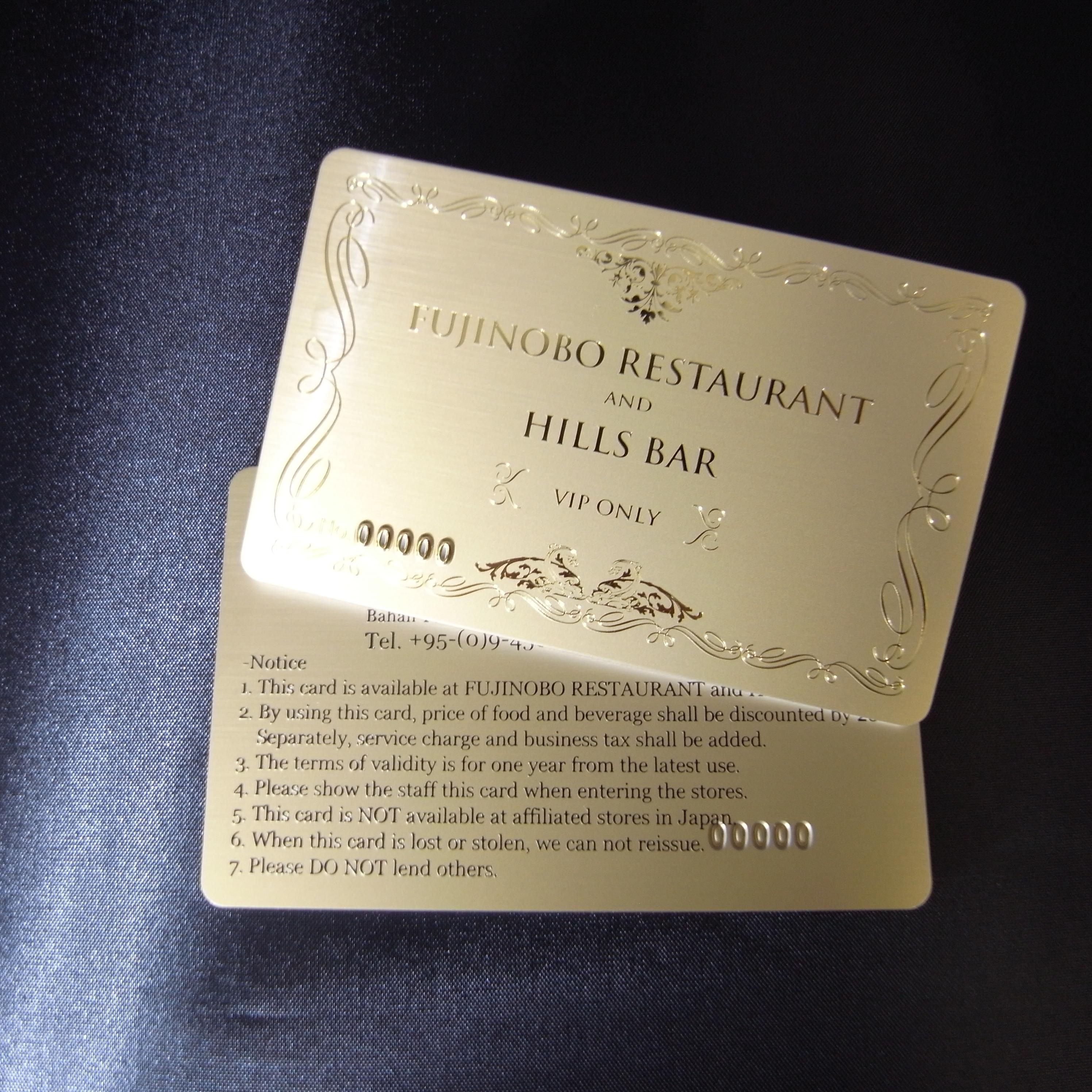 Fujinobo会員カード