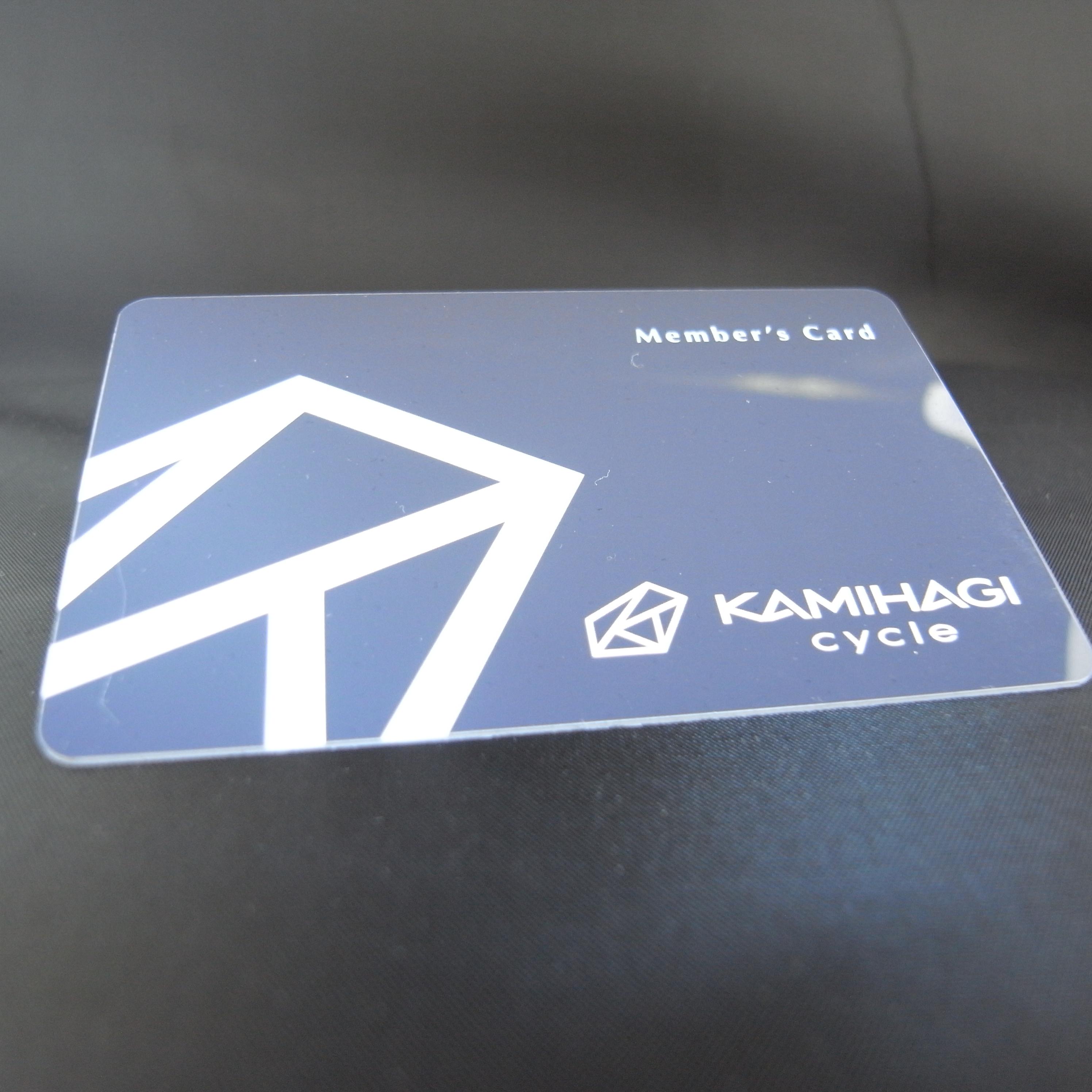 カミハギサイクル会員カード