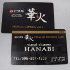 華火カード