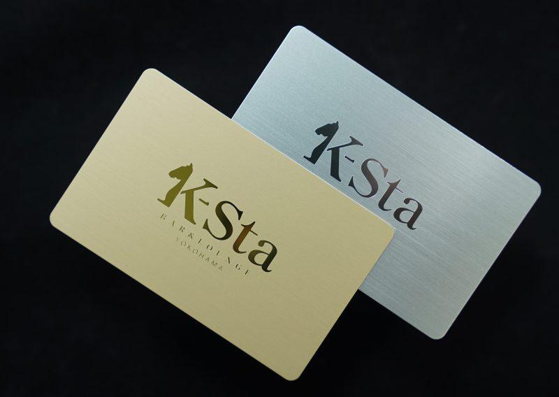 横浜競馬BAR K-Sta様 メンバーズカード画像