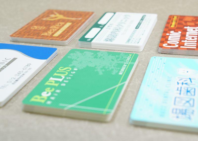 いろいろなカードの種類
